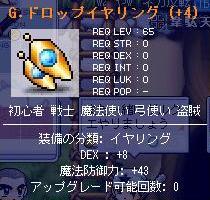 b0012230_0583686.jpg