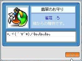 d0048430_312397.jpg