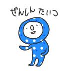 b0061937_9464751.jpg
