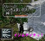 b0032347_20205429.jpg