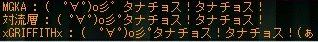 e0017153_18574015.jpg