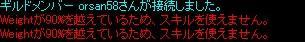 d0040357_17544641.jpg