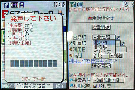 e0036157_166753.jpg