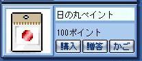 d0040658_113194.jpg