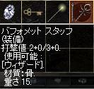 c0032359_18544341.jpg