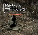 f0043259_718213.jpg