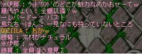 e0091363_04846.jpg