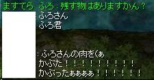 a0052090_16573235.jpg