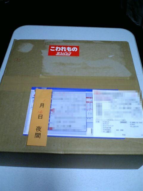 b0043191_19455526.jpg