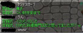 e0076602_23265251.jpg