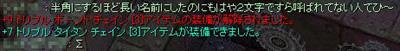 f0032808_143971.jpg