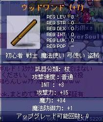 f0034511_23344588.jpg