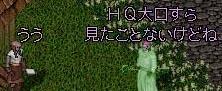 f0028415_19114833.jpg