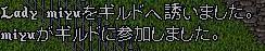 f0028415_19122370.jpg