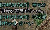 f0028415_1912378.jpg