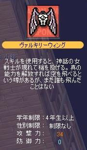 e0001226_2212478.jpg