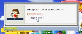 b0069938_204815100.jpg