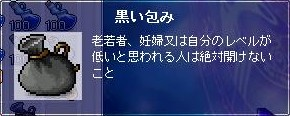 b0069938_23211065.jpg