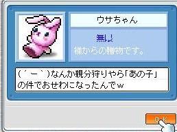 f0016438_10281138.jpg