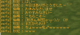 c0057354_102068.jpg