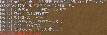 c0057354_9391654.jpg