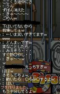 e0020055_945989.jpg