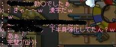 e0020055_9474574.jpg