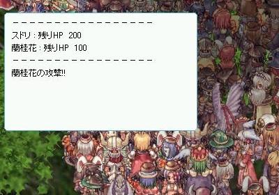 b0016063_16205912.jpg