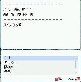 b0016063_16242544.jpg