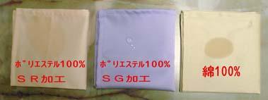 e0053563_1823084.jpg