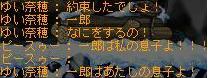 a0044572_17582769.jpg