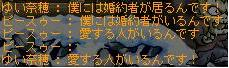 a0044572_17593050.jpg