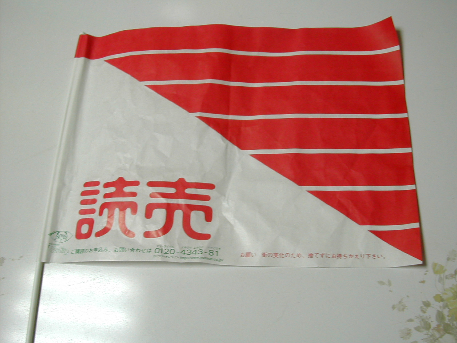 b0032079_230356.jpg