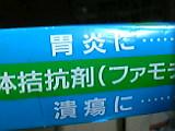 b0052588_0385596.jpg