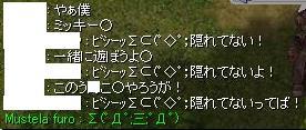 a0052090_1543286.jpg