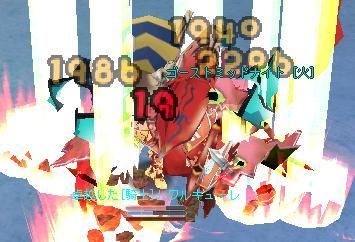 b0027699_6483730.jpg