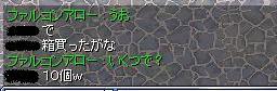 e0076602_21545234.jpg