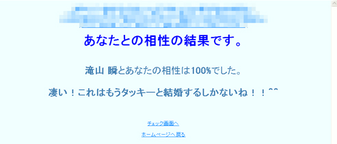 f0040207_12193898.jpg