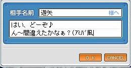 f0044810_16391732.jpg