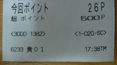 b0014915_1292382.jpg