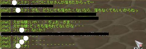 b0002723_22261680.jpg