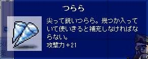 f0039029_2248278.jpg