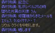 e0029836_6491264.jpg