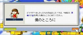 b0069938_2027661.jpg