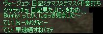 f0044843_2350163.jpg