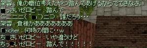 e0074147_993682.jpg