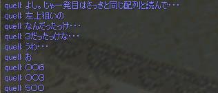 b0067948_94188.jpg