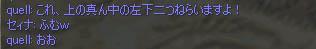 b0067948_981751.jpg