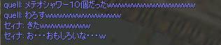 b0067948_99425.jpg