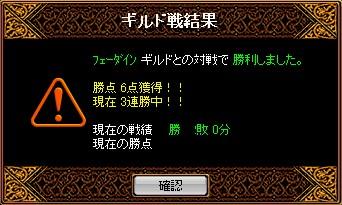 f0028549_140561.jpg